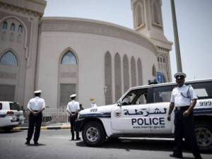 Bahraini Police Officers outside a Court