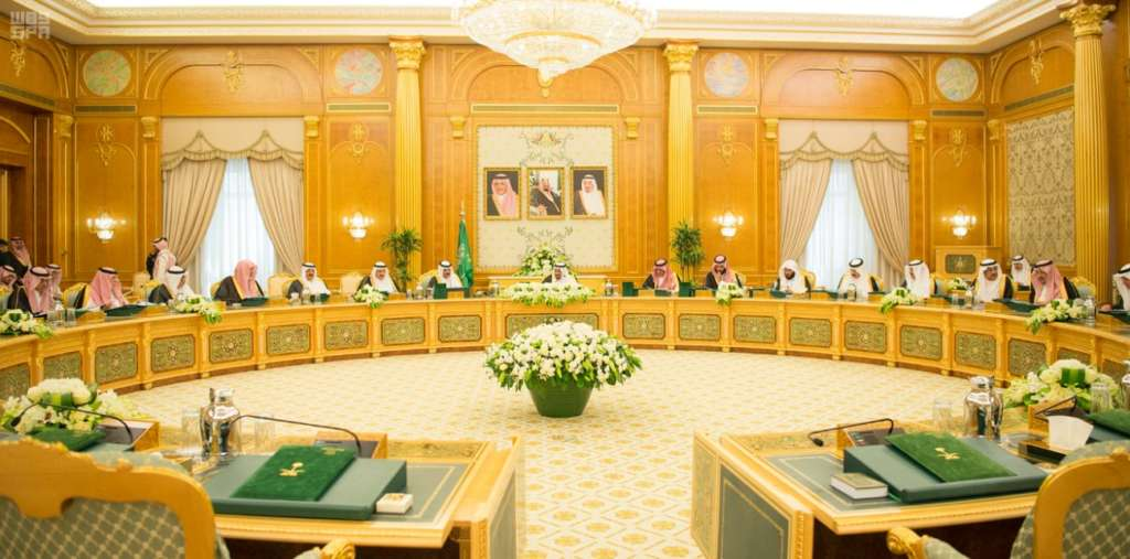 Saudi Cabinet Underlines Strategic Importance of Riyadh Summits
