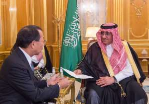 Crown Prince receives an invitation from Japanese Prime Minister to visit Empire of Japan