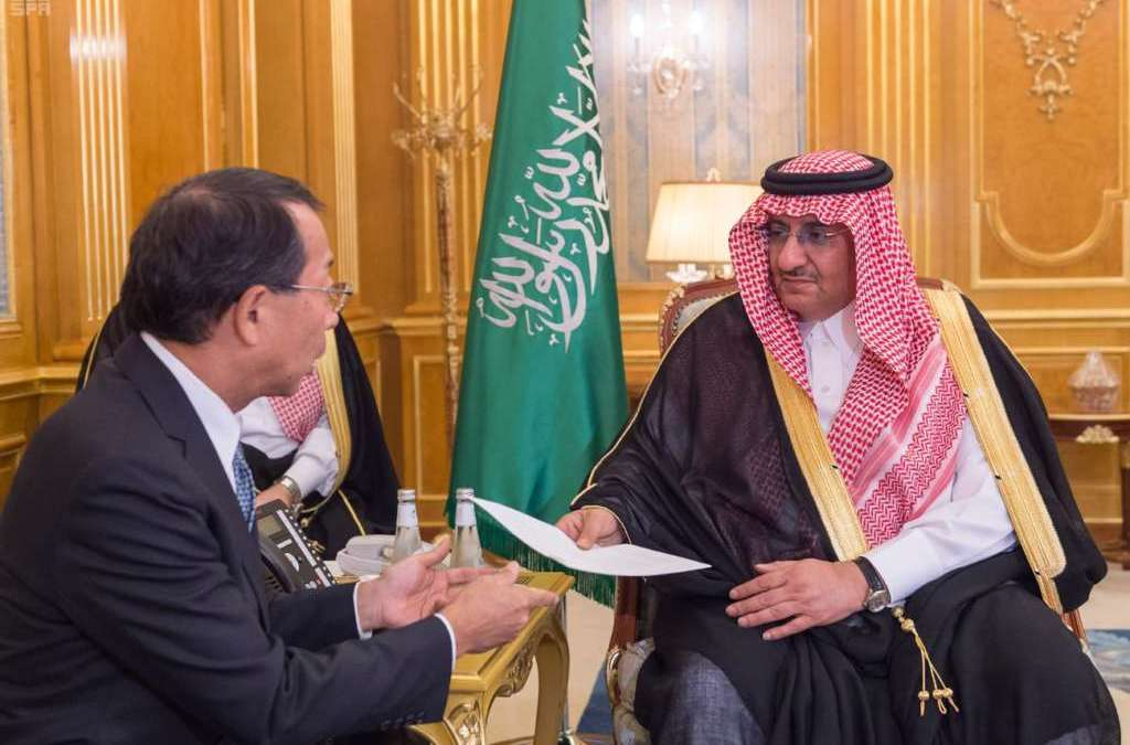 Crown Prince Receives Invitation from PM Abe to Visit Japan