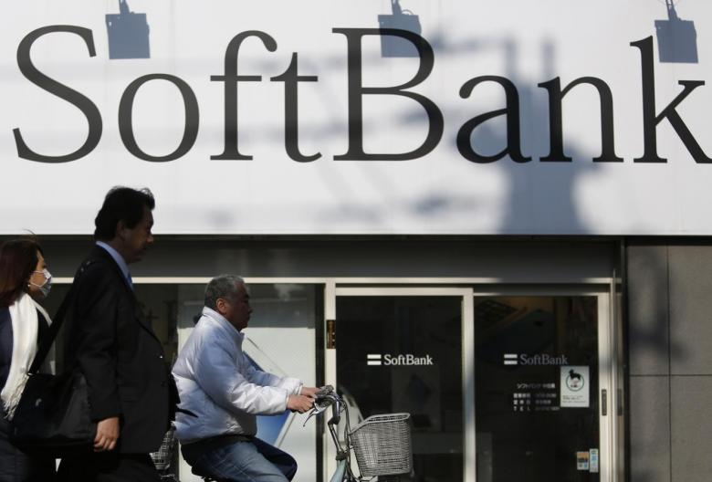 Softbank-Saudi Tech Fund becomes World's Biggest with over $90 Million of Capital