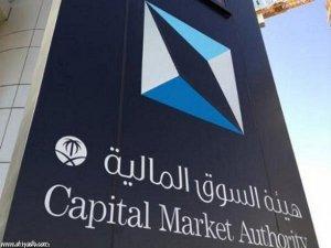 Saudi Financial Sector Approaches Top 10 Biggest Int'l Markets List