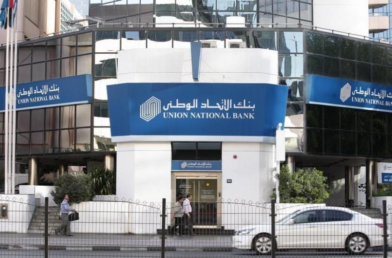 Dubai Repays $600 Million Sukuk Certificates