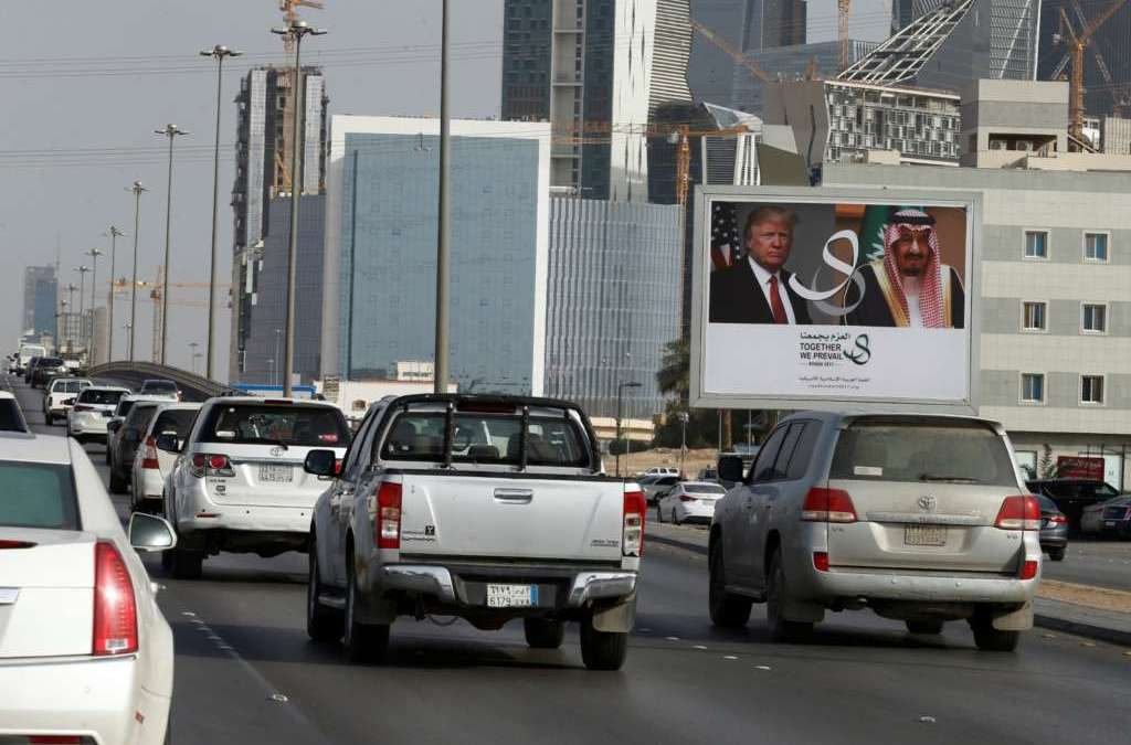 Trump Arrives in Riyadh, Summit to Enhance Relations and Cooperation