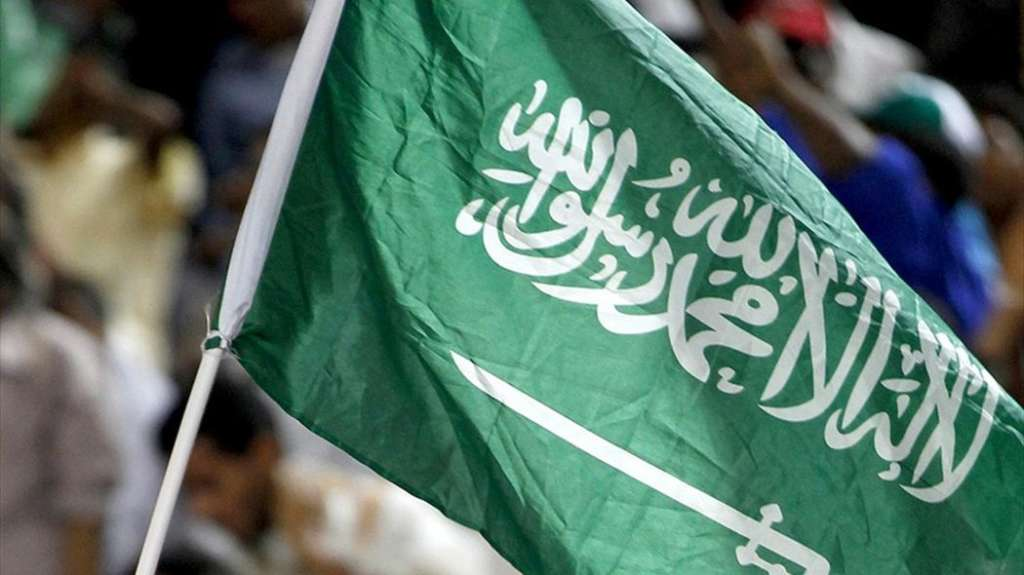 Saudi Arabia Solidifies Position on Promoting Protection of Human Rights