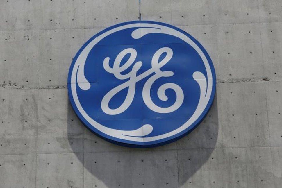 US Approves GE, Baker Hughes Merger