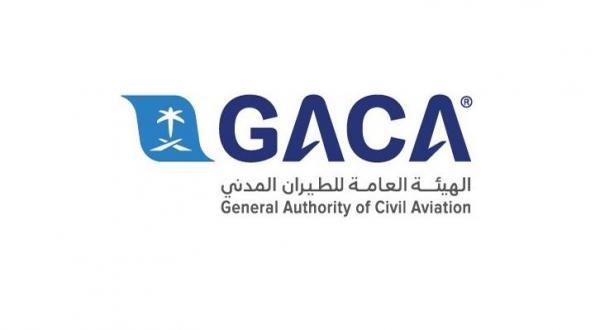 Civil Aviation Bans Qatari Planes from Landing at Saudi Airports