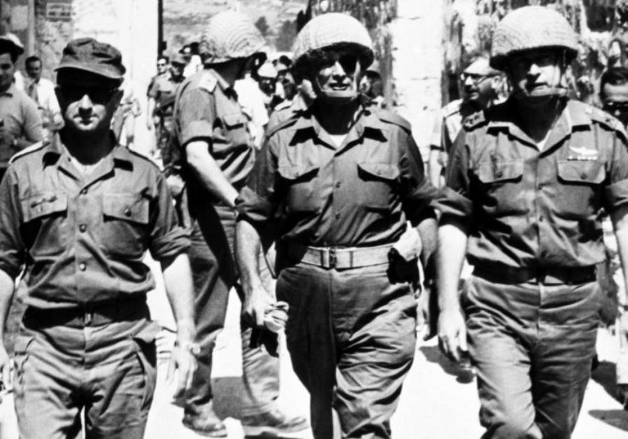 50 Years after 1967 War: Quarter of Israeli Casualties Died in Jerusalem Occupation Battle