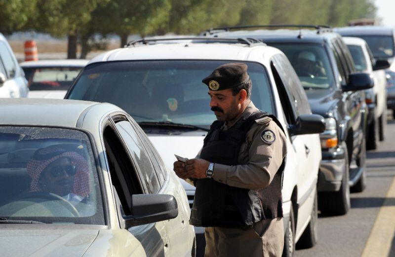 Blast in Qatif Kills Two Wanted Men