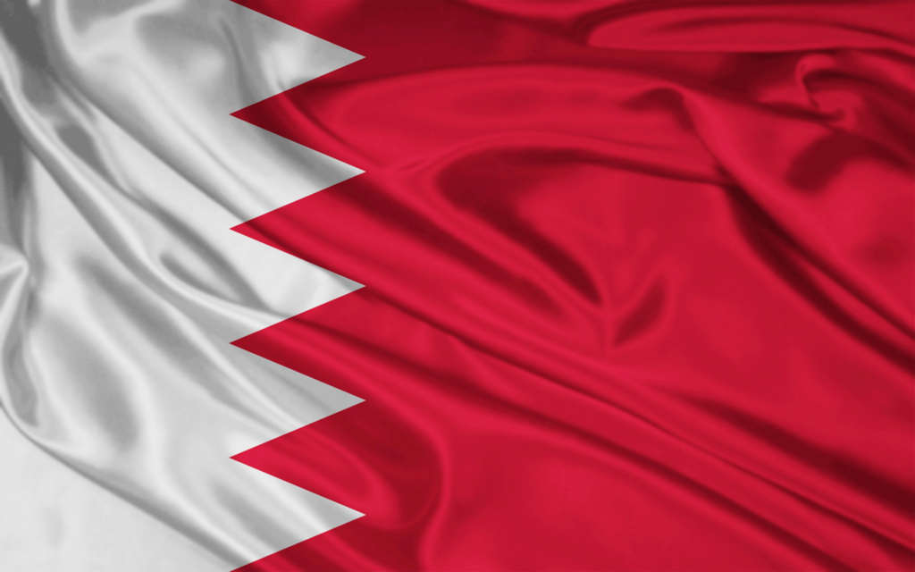 Bahrain: Execution to Terrorism Convict, Life-Sentence to Another