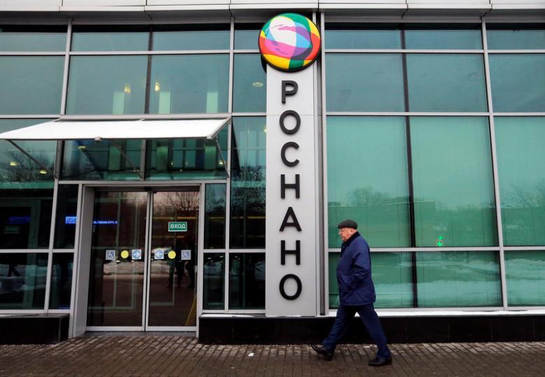 Russia Arrests Rusnano Senior Official for Corruption