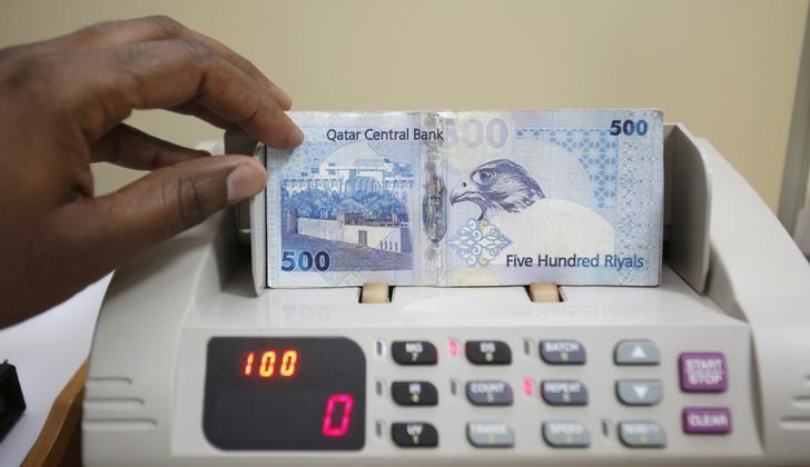 Qatar Stock Market Witnesses Biggest Drop in 18 Months