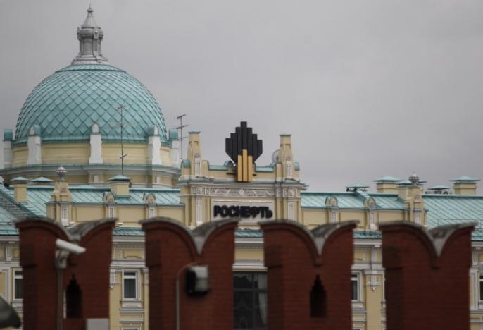Top Russian Oil Producer, Ukraine Businesses Suffer Massive Cyber Attack Hits