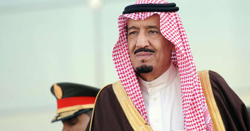 Royal Decrees Revamp Saudi Public Prosecution Now Functioning Under King Salman