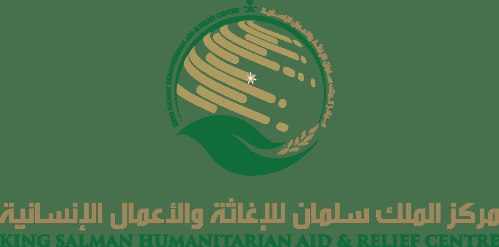 Service Agreements between King Salman Center, UN Organizations in Favor of Yemen