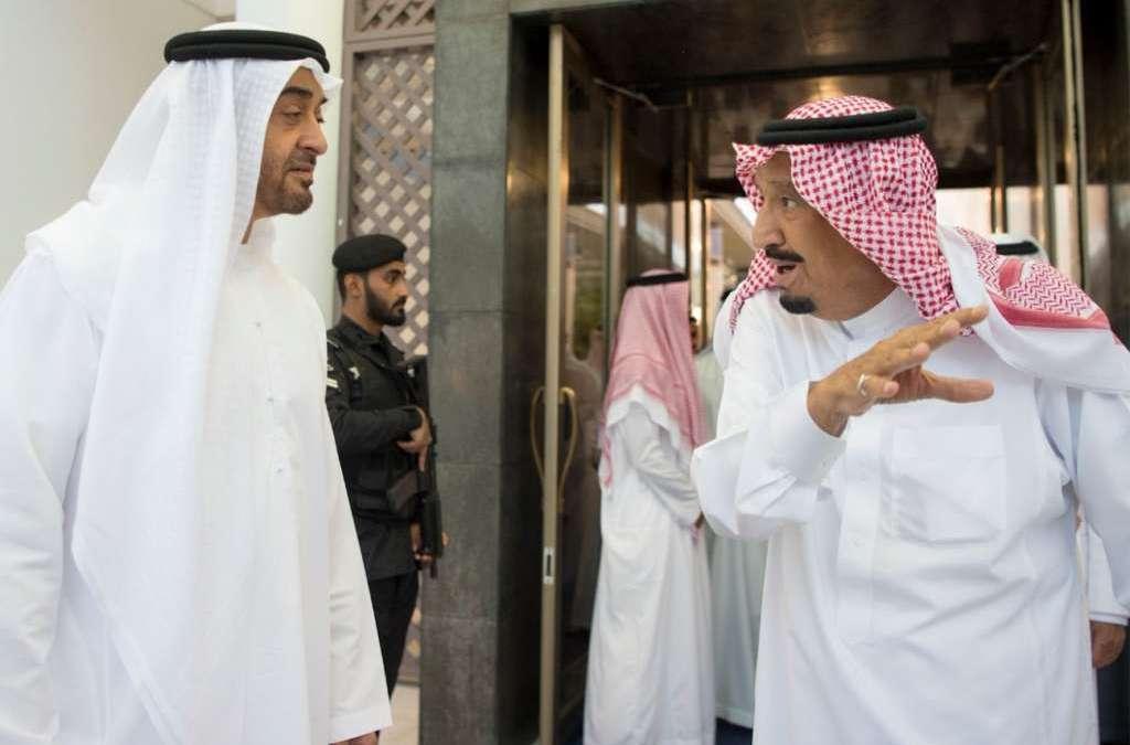 King Salman Discusses Bilateral Ties with Visiting UAE Crown Prince