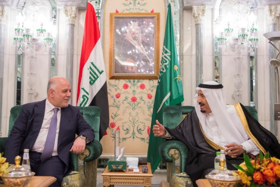 Saudi-Iraqi Relations Take a 'Quantum Leap'