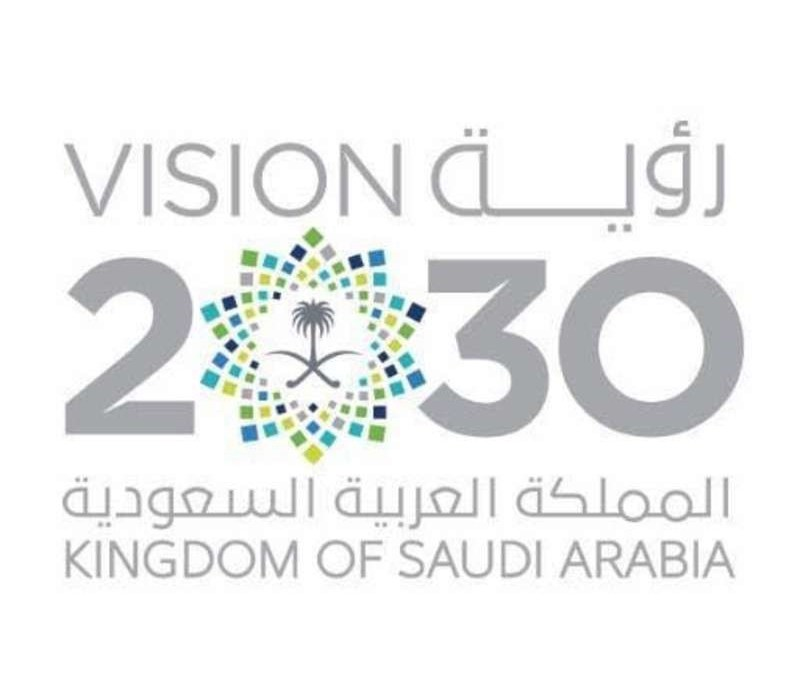 Saudi Arabia Urges Investors to be Informed about Vision2030 Opportunities
