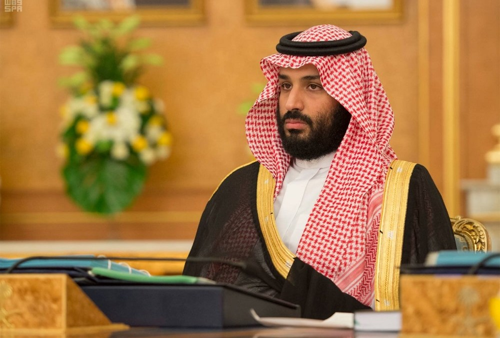 Saudi Crown Prince Chairs Political and Security Affairs Council Meeting