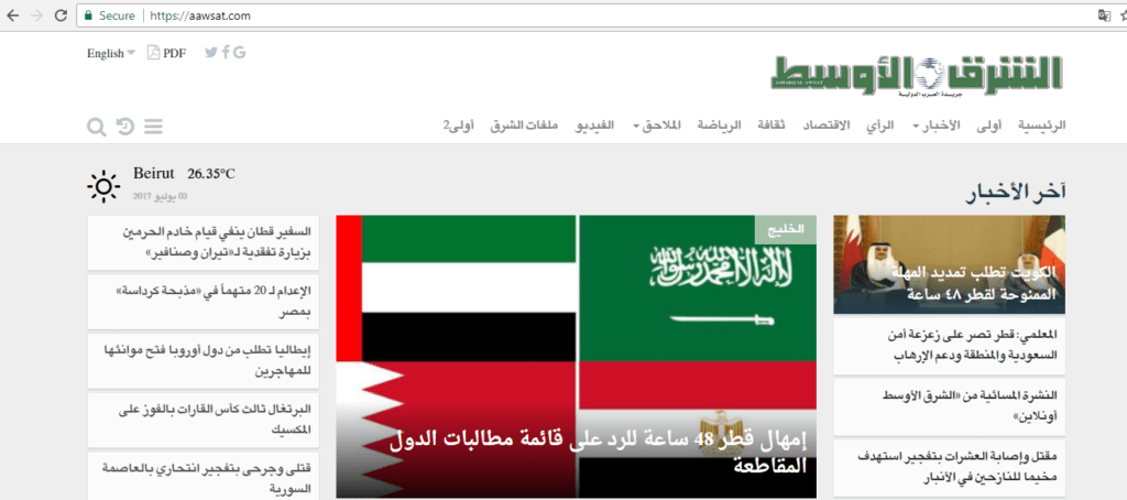 Asharq Al-Awsat Launches New Website, Mobile Version with New Interactive Identity