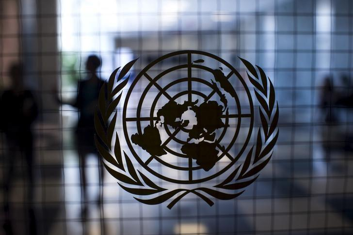 Majority of UN States Agree on Treaty to Ban Nuclear Weapons