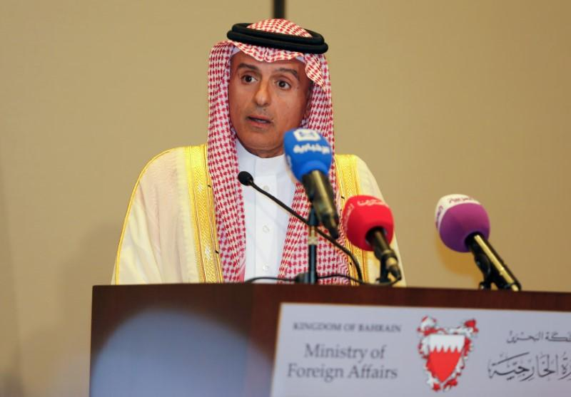 Arab Foreign Ministers Meet, Say Ready for Qatar Dialogue with Conditions