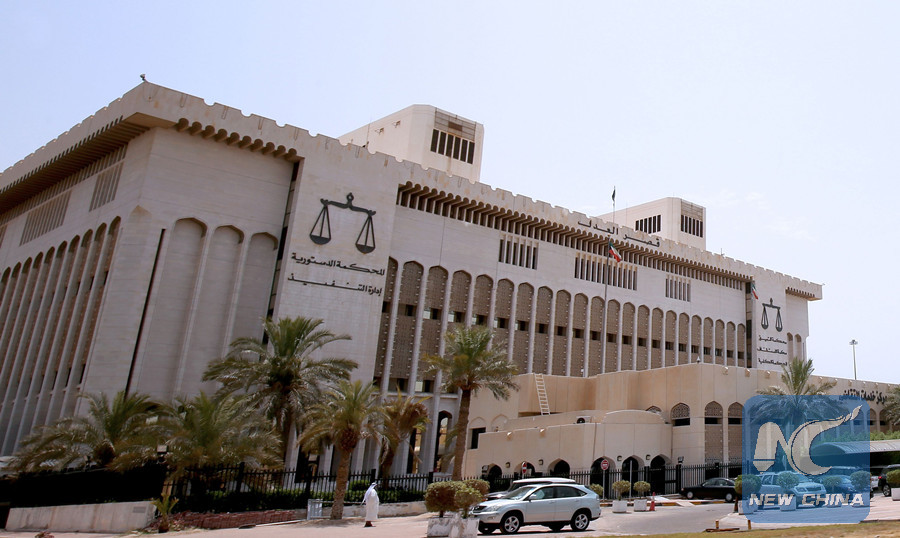 Kuwait Expels Iranian Diplomats After Escape of 'Al-Abdali Cell' Members