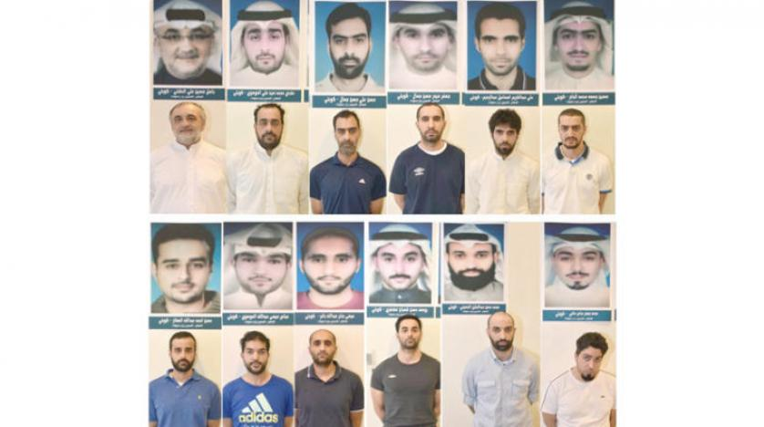 Kuwait is After 3 Fugitives from Abdali Cell, Including an Iranian