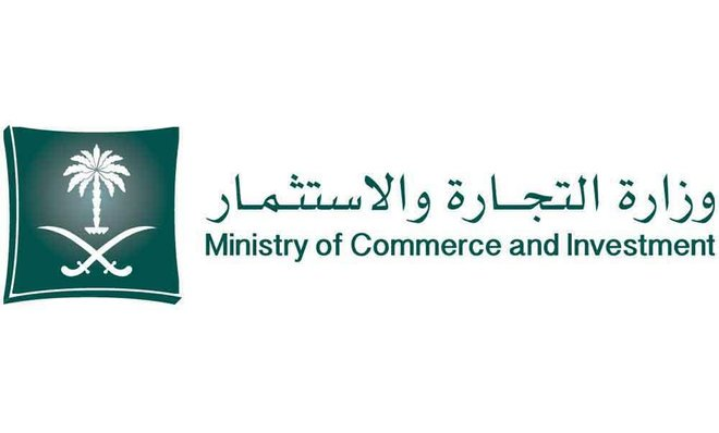 Saudi MOCI Seizes more than 76,500 Thermal Insulation Products