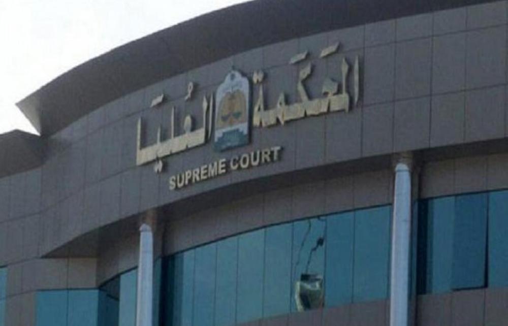 Saudi Supreme Court Announces Inability to Sight Dhul Hijjah Crescent