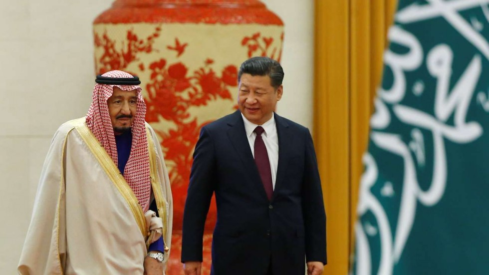 Joint Cooperation between Riyadh, Beijing in Field of Nuclear Energy