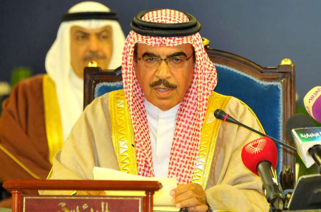 Bahrain's Interior Minister: 'Qatar Government's Policy Threatens GCC Security'