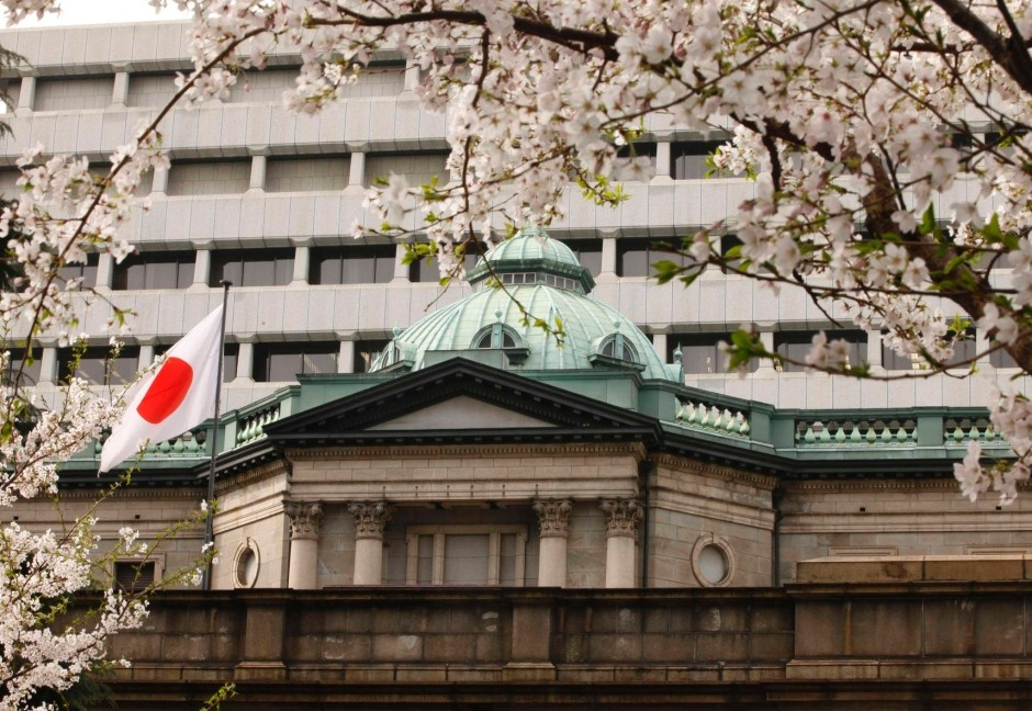 IMF Says Japan Needs to Step Up Economic Reforms