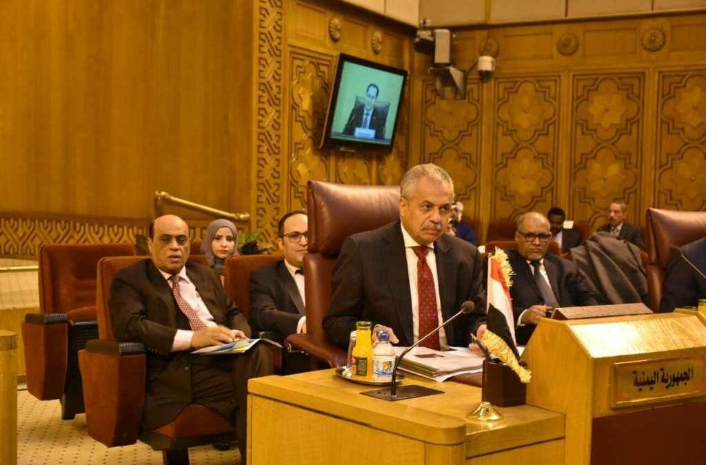 Yemeni Government, World Bank to Discuss Reconstruction