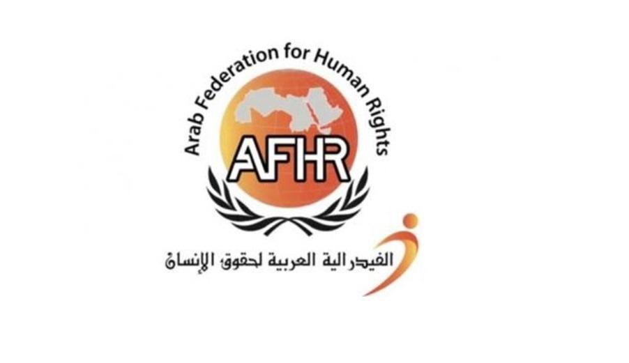 Arab Demands for international Investigation into Violations by Qatari NHRC