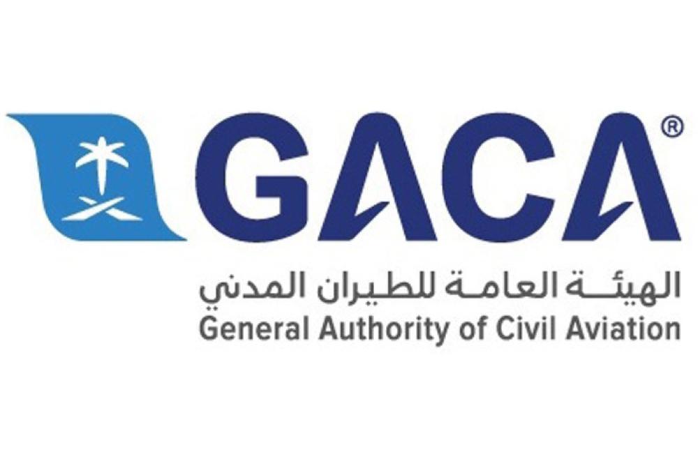 Saudi Arabia, US Look Into Applying Pre-Screening on Passengers