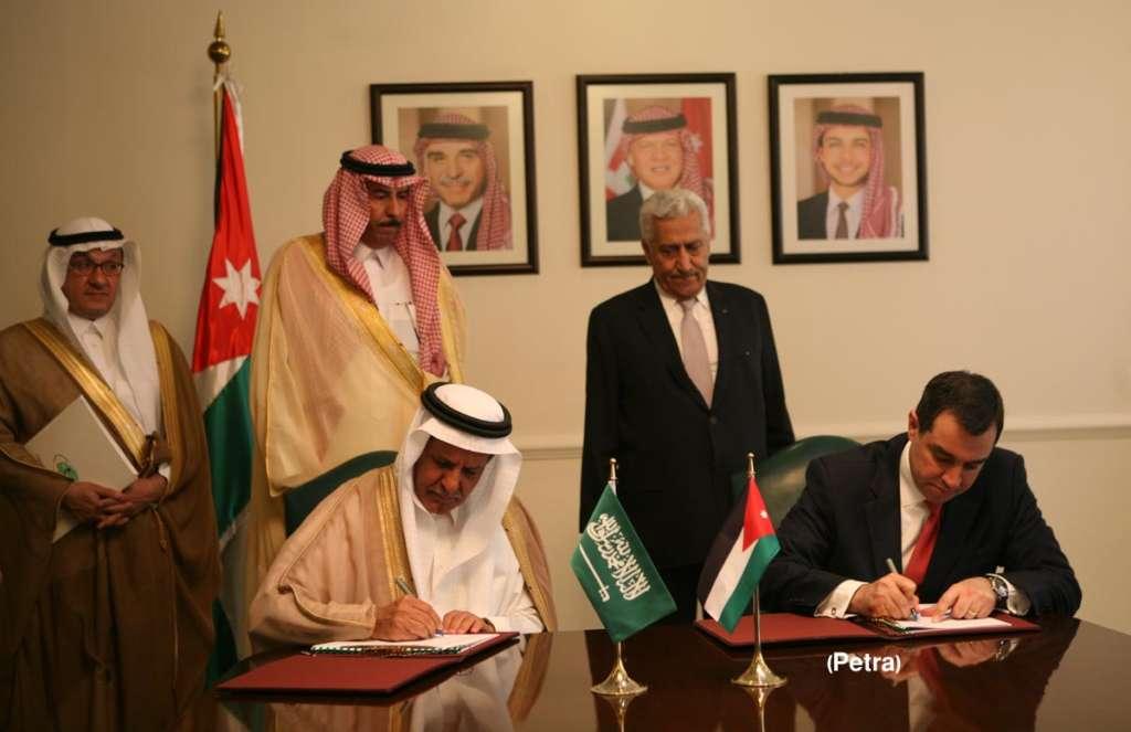 SDF Signs Grant Agreement for Jordan