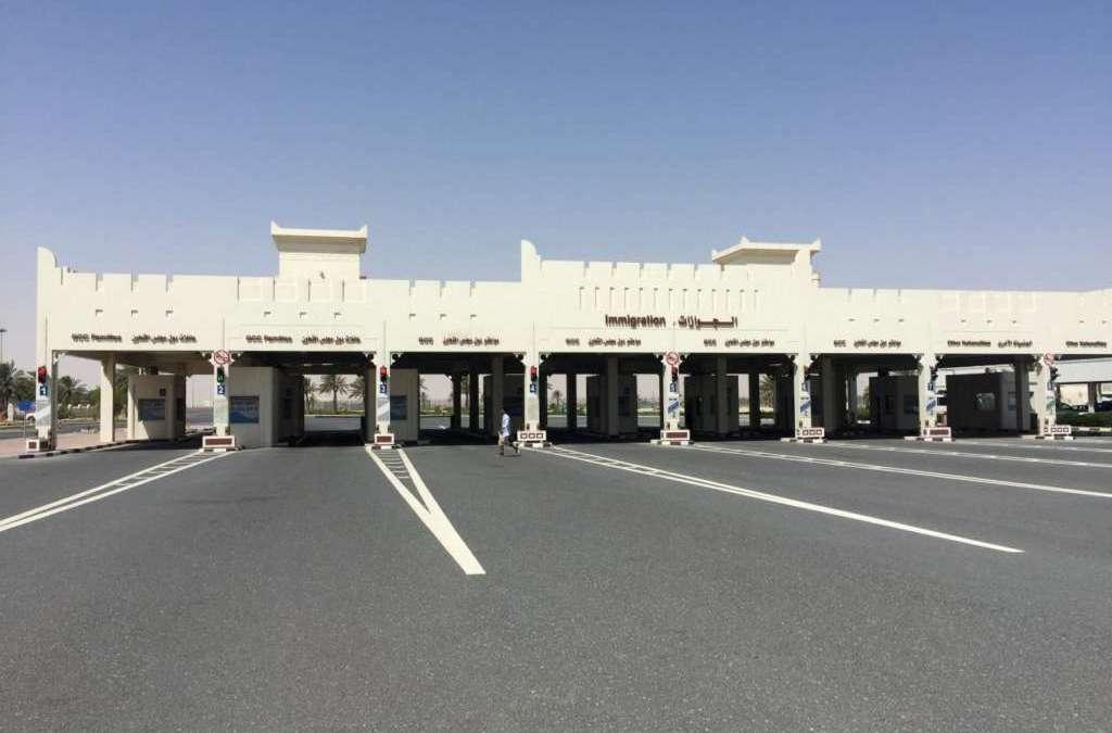 The Challenge: Who Guarantees Qatar?