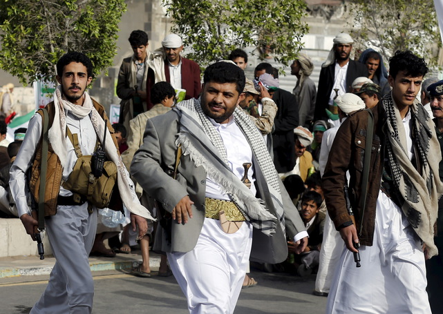 Houthi Sets Condition of Forming Committee to Resolve Disputes among Insurgents