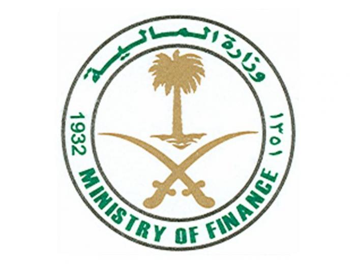 Saudi Finance Ministry Inaugurates E-Portal to Empower Government Bodies