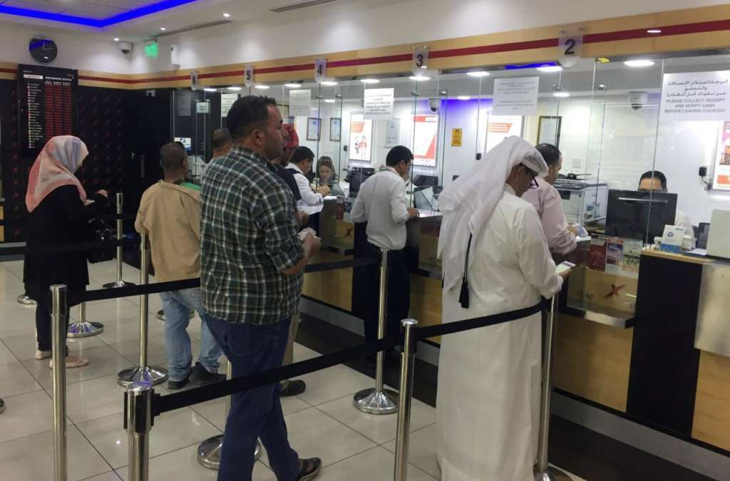Qatar Flooded Banks with $8 Billion to Offset Outflows