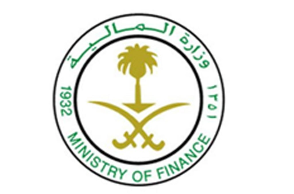 Saudi Ministry of Finance Releases Draft of Government's Tender, Procurement Regulations