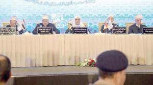 MWL Secretary-General Mohammed bin Abdul Karim Al-Issa attends the International Conference for Fatwa in Cairo