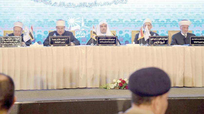 Egypt's International Conference for Fatwa Warns Against Circulating Misleading Fatwas