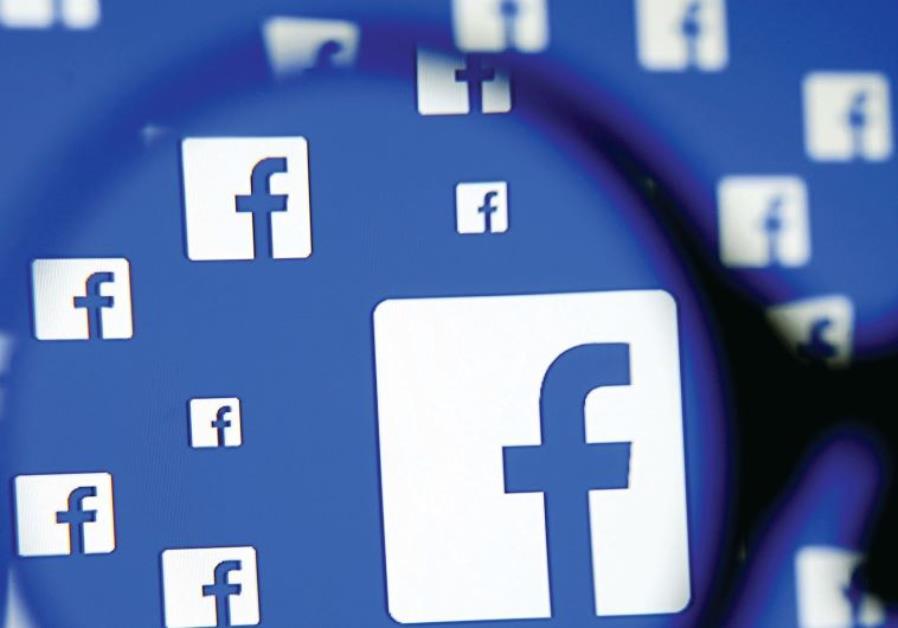 Facebook Joins Food Delivery World