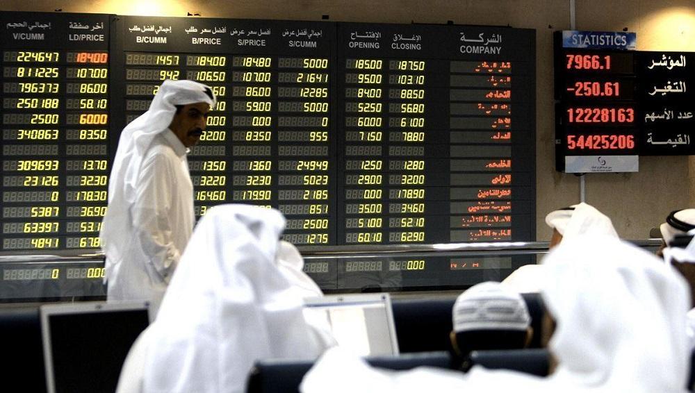 Issuances of GCC Public Debt Total 415 Bn Dollars