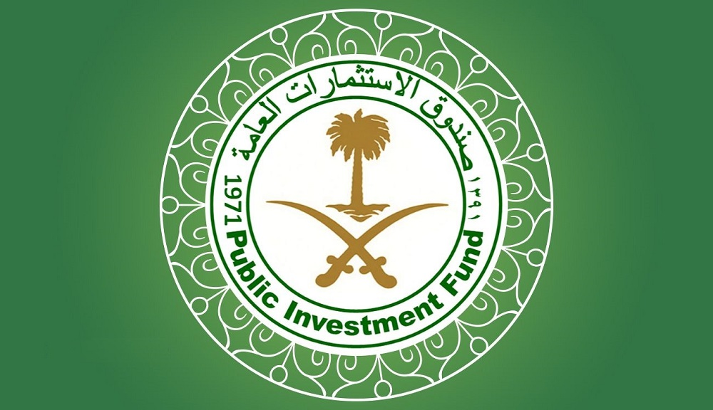Public Investment Fund Launches the 'Saudi Real Estate Refinance Company'