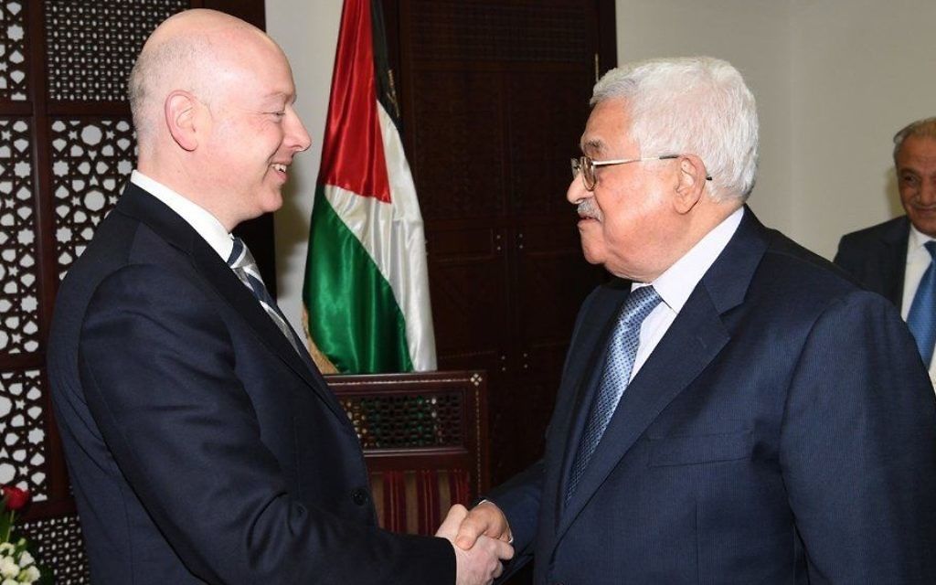 US Says Palestinian Unity Cabinet Must Recognize Israel, Hamas Snaps Back