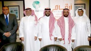 Prince Badr bin Farhan with Ghassan al-Shibl, Rashid al-Owain and Islam Zween