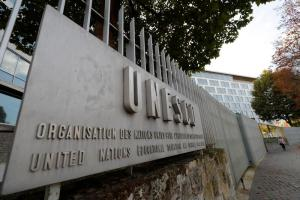 A view shows the headquarters of the United Nations Educational, Scientific and Cultural Organization (UNESCO) in Paris